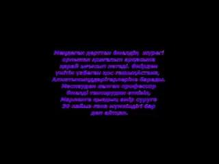 Өлімді жеңген құлсарылық ғашықтардың хикаясы көпшілікті тәнті етті_144p.mp4