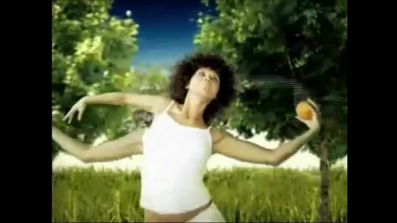 Заставка рекламы (7ТВ, 11.09.2006-31.08.2007)