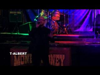Товарищ альберт концерт 25.08.16