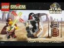 Lego Star Wars 7101. Lightsaber duel. 1999