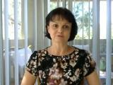 Часть 4 Требование Нарцисса исключительного отношения к нему Татьяна Дяченко