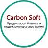 Carbon Soft