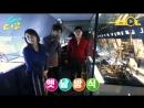 [SHOW] 28.02.2017 Naver TV Cast ZZAL:GOdaku, Season 3, Ep.7 (DongWoon)
