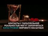 Тайны Чапман 26 января на РЕН ТВ