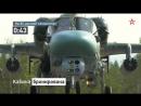 О Ка-52 за 60 секунд