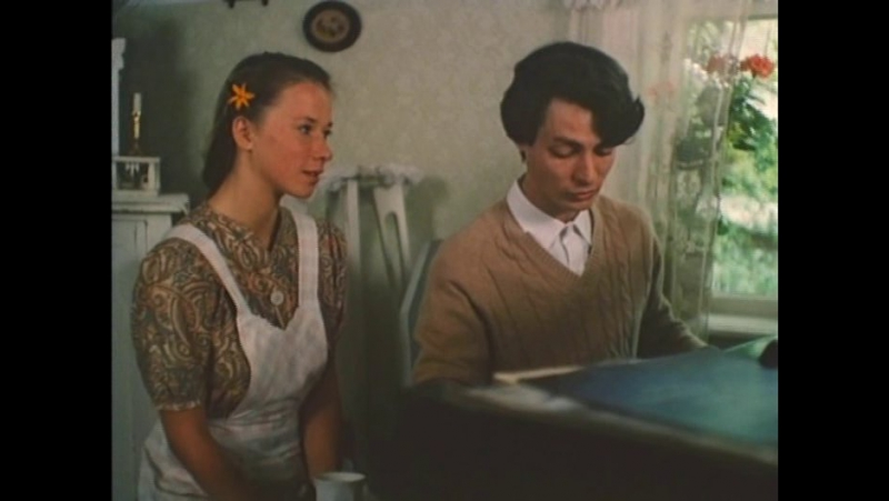 Ноктюрн Шопена (1992)