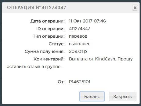 https://pp.userapi.com/c837335/v837335779/520f2/nobRiXImVD0.jpg