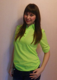 Ерзина Лилия