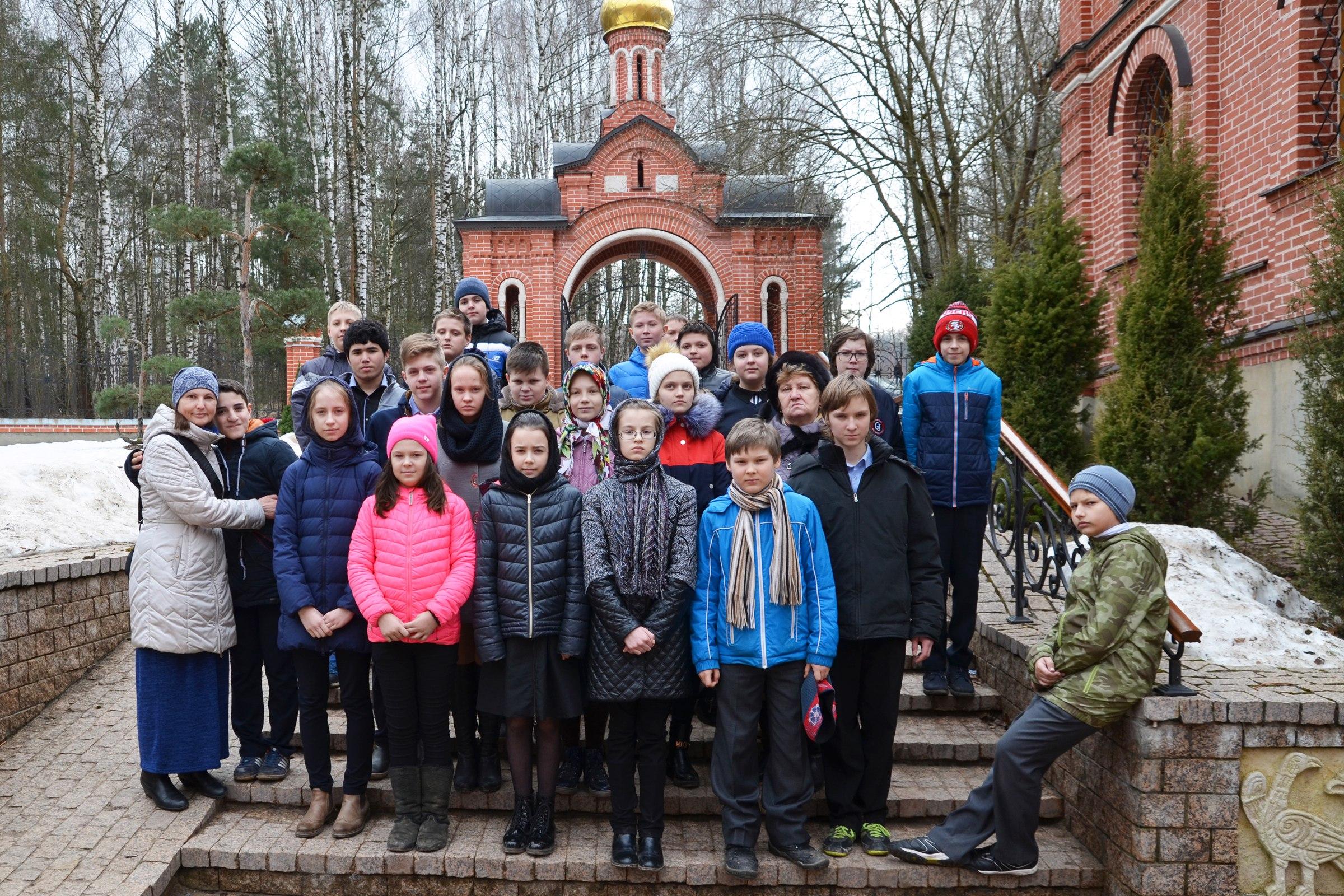 Экскурсия для 6-классников СОШ №1