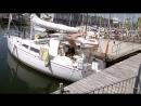Guardia Costiera 15 - Ehlers Nei Guai