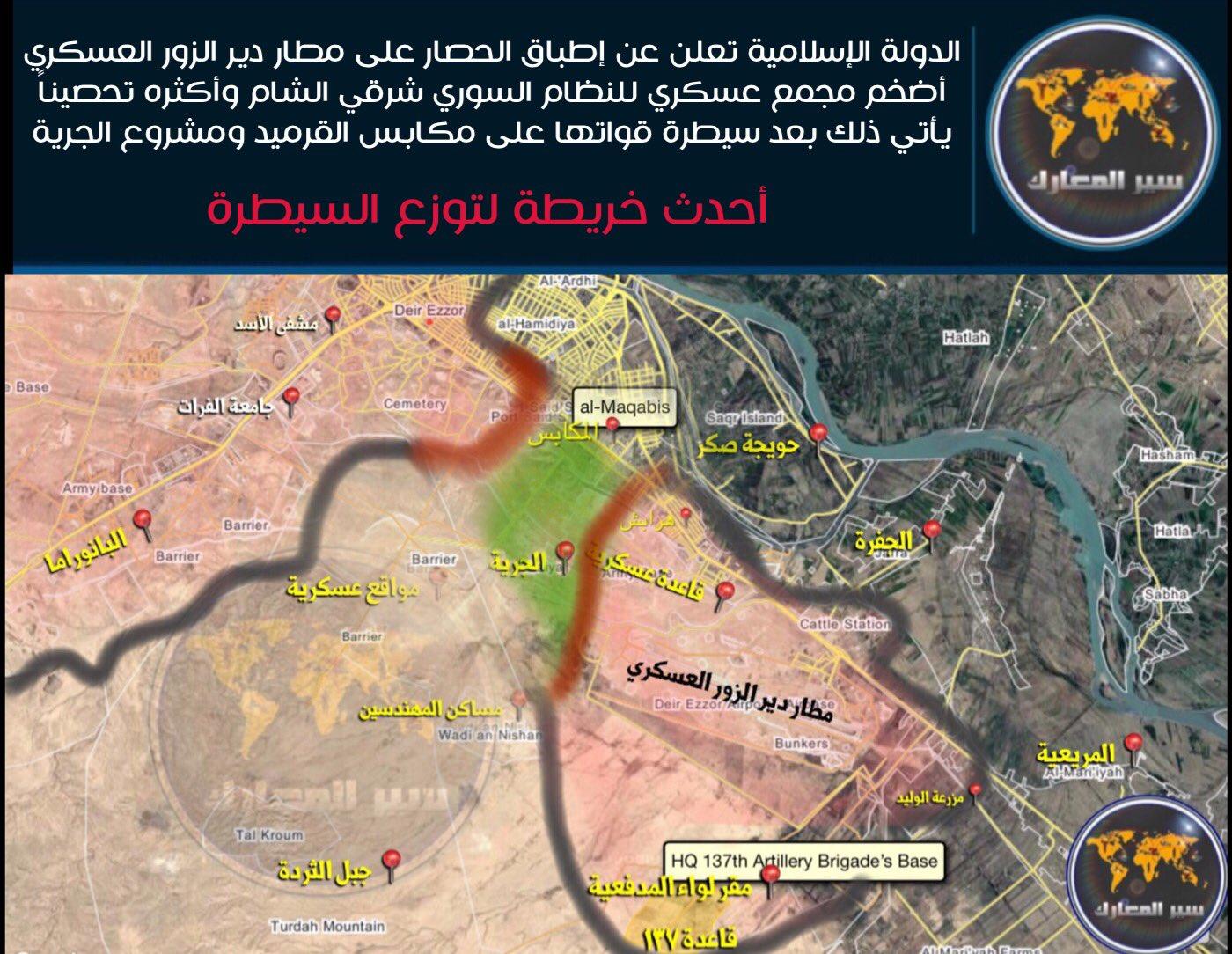 [BIZTPOL] Szíria és Irak - 3. - Page 6 TkfbkHFWEsA