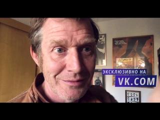 «Тайна Печати дракона: путешествие в Китай» - Премьера третьего ролика!