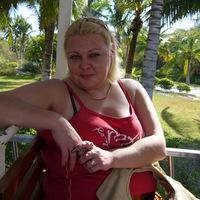 Ирина Альтергот
