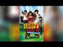 Camp Rock Музыкальные каникулы 2008 Camp Rock