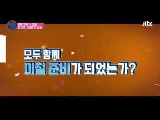 [VK][12.11.2017] JTBC EDM Reality MIX AND THE CITY (Teaser 1)