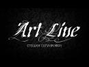 "Студия ""Art Line"". Тату васильки для Александры"