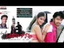 Saradaga Kasepu 2010 Telugu Movie Songs Jukebox Allari Naresh, Madhurima
