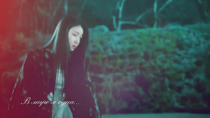 •Императрица Ки - Там, где нет тебя. Empress Ki_기황후