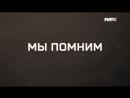 «Играл «Хаарлем» и наш «Спартак». Документальный фильм