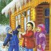 MiassKids.ru - сообщество миасских родителей