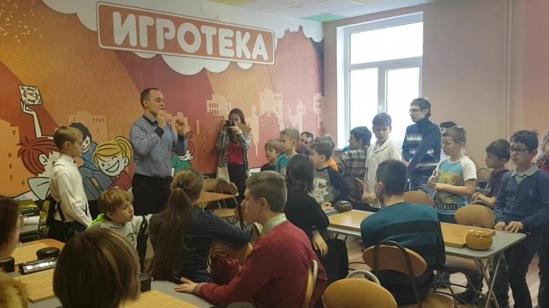 Кубок Адзи 2017. Открытие турнира