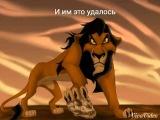 Король левУру и Ахади 2 часть.