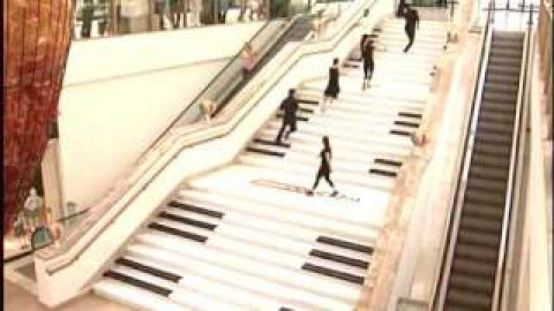 Teknosa Forum Istanbul Piano Stairs - Piyano Merdivenler 2010.wmv