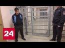 В деле о жестоком убийстве семьи полицейского Андрея Гошта поставлена точка Честный детектив Омерзительная четверка