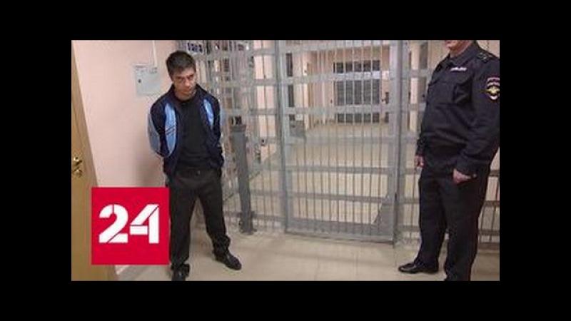 В деле о жестоком убийстве семьи полицейского Андрея Гошта поставлена точка.