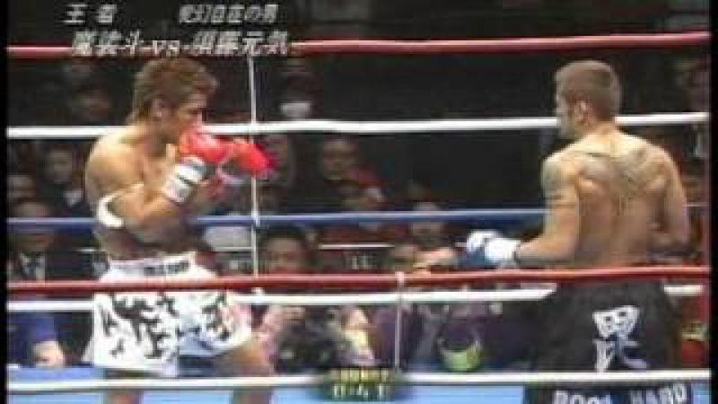 Genki Sudo vs. Masato