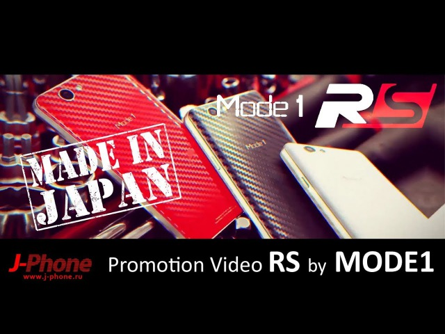 MODE1 RS MD-03P Promotion Video