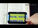 Электронная лупа для слабовидящих Levenhuk DTX 43