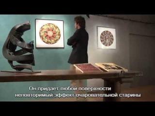 Обучающий ролик Sikkens Stucco Antico - венецианская штукатурка