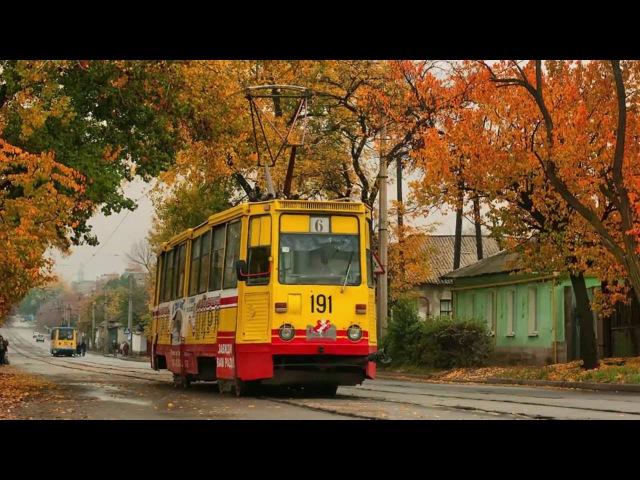 Песня Луганск Ворошиловград