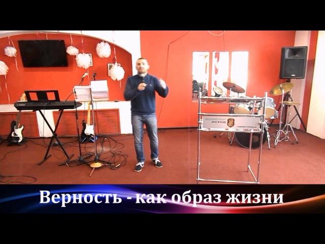Александр Буймов - Верность как образ жизни