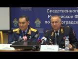 Силовики раскрыли подробности расследования резонансных убийств в Волжском Во ...