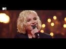 ПОЛИНА ГАГАРИНА Колыбельная MTV Unplugged