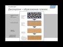Ремонт квартир в Севастополе Грунтовки ВАЖНО ЗНАТЬ Поделись этим видео