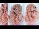 ★ Бант из волос Прическа на выпускной 14 февраля 8 марта★ Крупные Локоны ★ Hair BOW With Curls