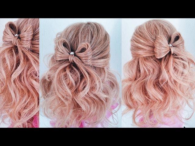 ★ Как сделать бант из волос ★ Крупные Локоны ★ Hair BOW With Curls ★LOZNITSA