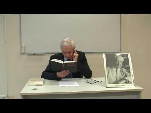 А.А. Михайлов «Наследие М. Хайдеггера: К 125-летию со дня рождения мыслителя»