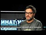 Дмитрий Шумилов 110 Learnmusic Музыка к рекламе на радио, ТВ