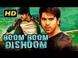 Boom Boom Dishoom (2016) Telugu Film Dubbed Into Hindi Full Movie | Ram Charan, Kajal Aggarwal