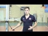 Упражнения с резиной для подачи сверху в волейболе
