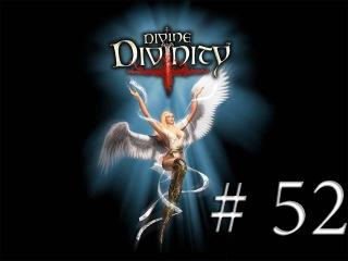 Divine Divinity 52 лагерь орков!