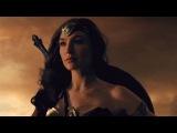Видео к фильму «Лига справедливости» (2017): Трейлер (дублированный)