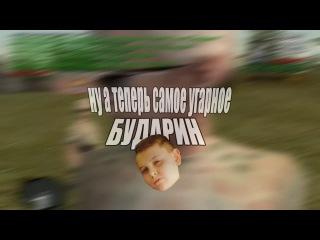 [CRMP-RP]ТУРНИР!! БУДАРИН САМ ВИНОВАТ) 3-0 GROSS СЛИЛИСЬ