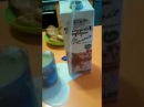 Российское скрепное молоко