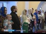 ГТРК Белгород - Митрополит Иоанн стал крестным отцом для детей из многодетных семей