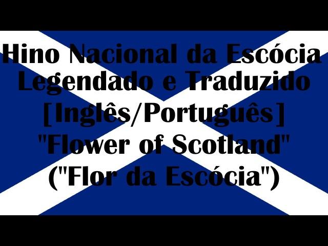Hino Nacional da Escócia Legendado e Traduzido[EN/PT]-''Flower of Scotland''